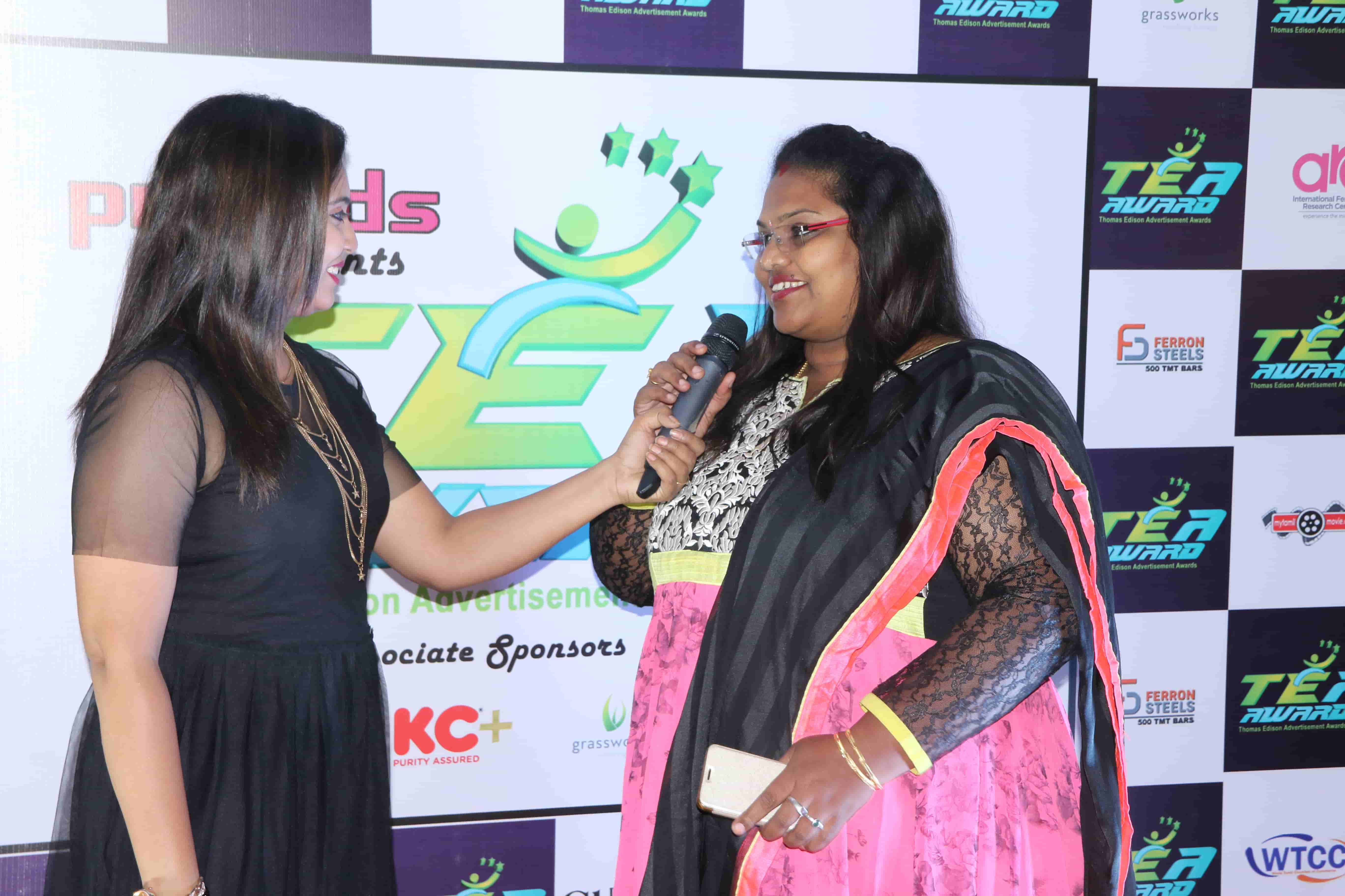 Tea awards 2017